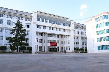 云南林业职业技术学院