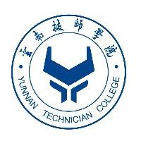 云南技师学院
