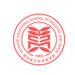 四川省工业贸易学校