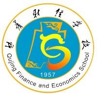 云南省曲靖财经学校