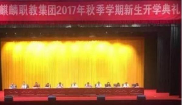 2021年湖北财税职业学院拟在广东专科招生专业选考科目要求