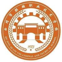 曲靖市麒麟职业技术学校
