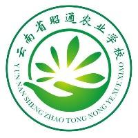 云南省昭通农业学校