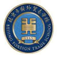 北京市对外贸易学校