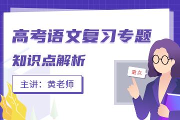"""""""微言大义""""——跟随成语学习中国文化"""