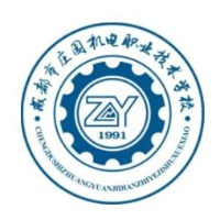 成都市庄园机电职业技术学校