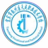 宜宾市叙州区天成职业技术学校