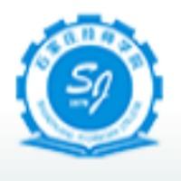 河北省石家庄市高级技工学校