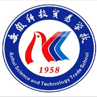 安徽科技贸易学校