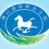 海南省海口旅游职业学校