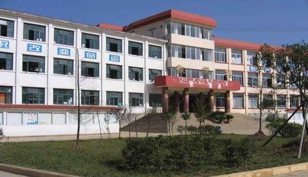 盐津县职业高级中学