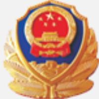山西省临汾人民警察学校