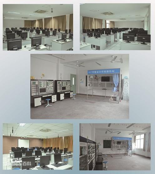 计算机实训中心