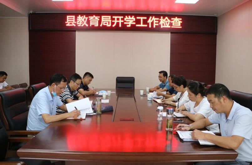 县教育局到太湖恺风职业技术学校检查开学工作