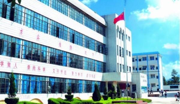 禄丰县职业高级中学2021年宿舍条件