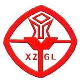 上海市行政管理学校