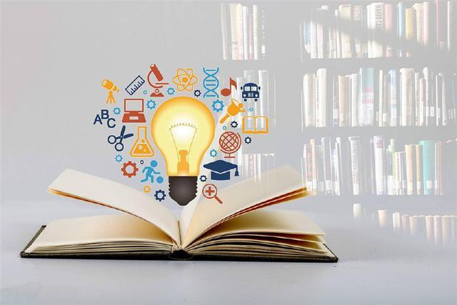 如何提高学习效率,让孩子爱上学习