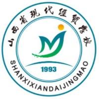 山西省现代经贸学校