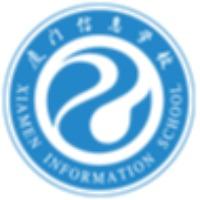 厦门信息学校