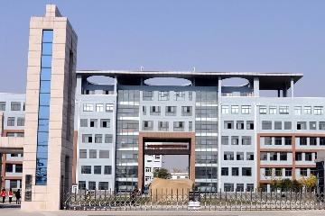 安徽粮食工程职业学院