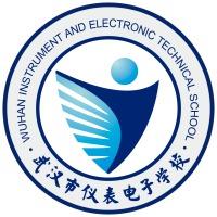 武汉市仪表电子学校