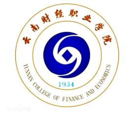 云南财经职业学院