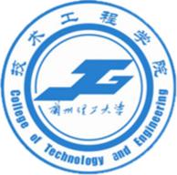 兰州理工大学技术工程学院