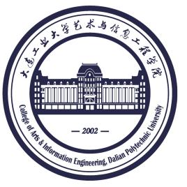 大连工业大学艺术与信息工程学院