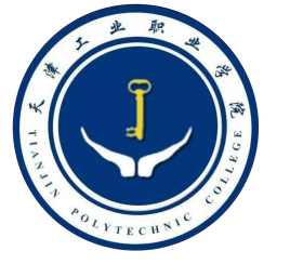天津工业职业学院