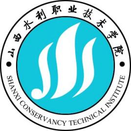 山西水利职业技术学院