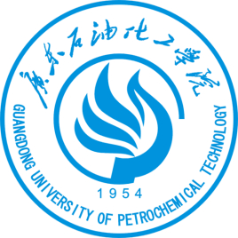 广东石油化工学院