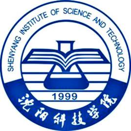 沈阳科技学院