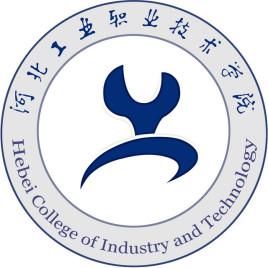 河北工业职业技术学院