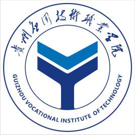 贵州应用技术职业学院