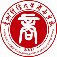 贵州财经大学商务学院