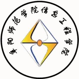 阜阳师范大学信息工程学院