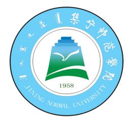 集宁师范学院