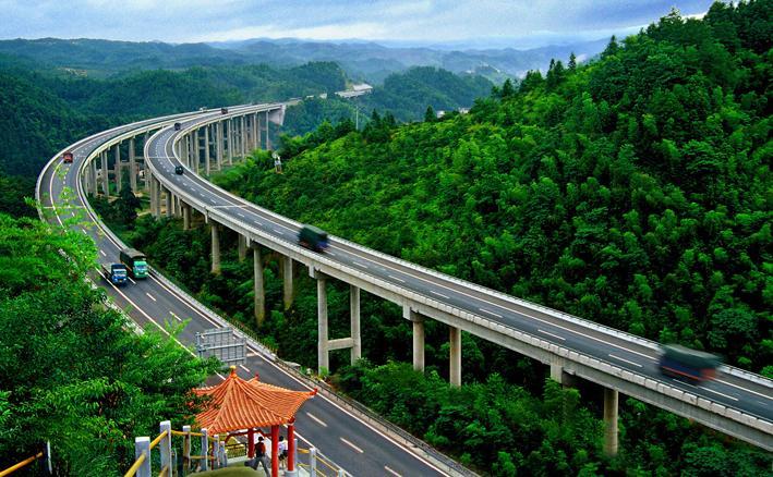 公路施工与养护