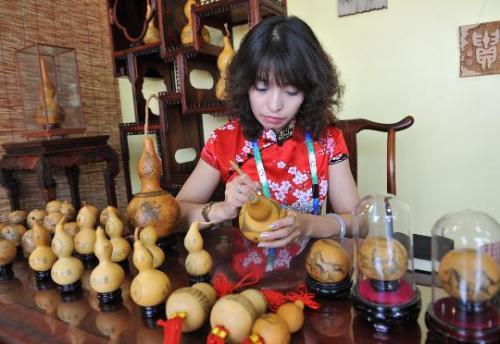 民间传统工艺